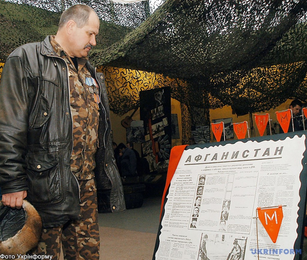 Homenaje en Ucrania a veteranos de conflictos locales cada 15 de febrero